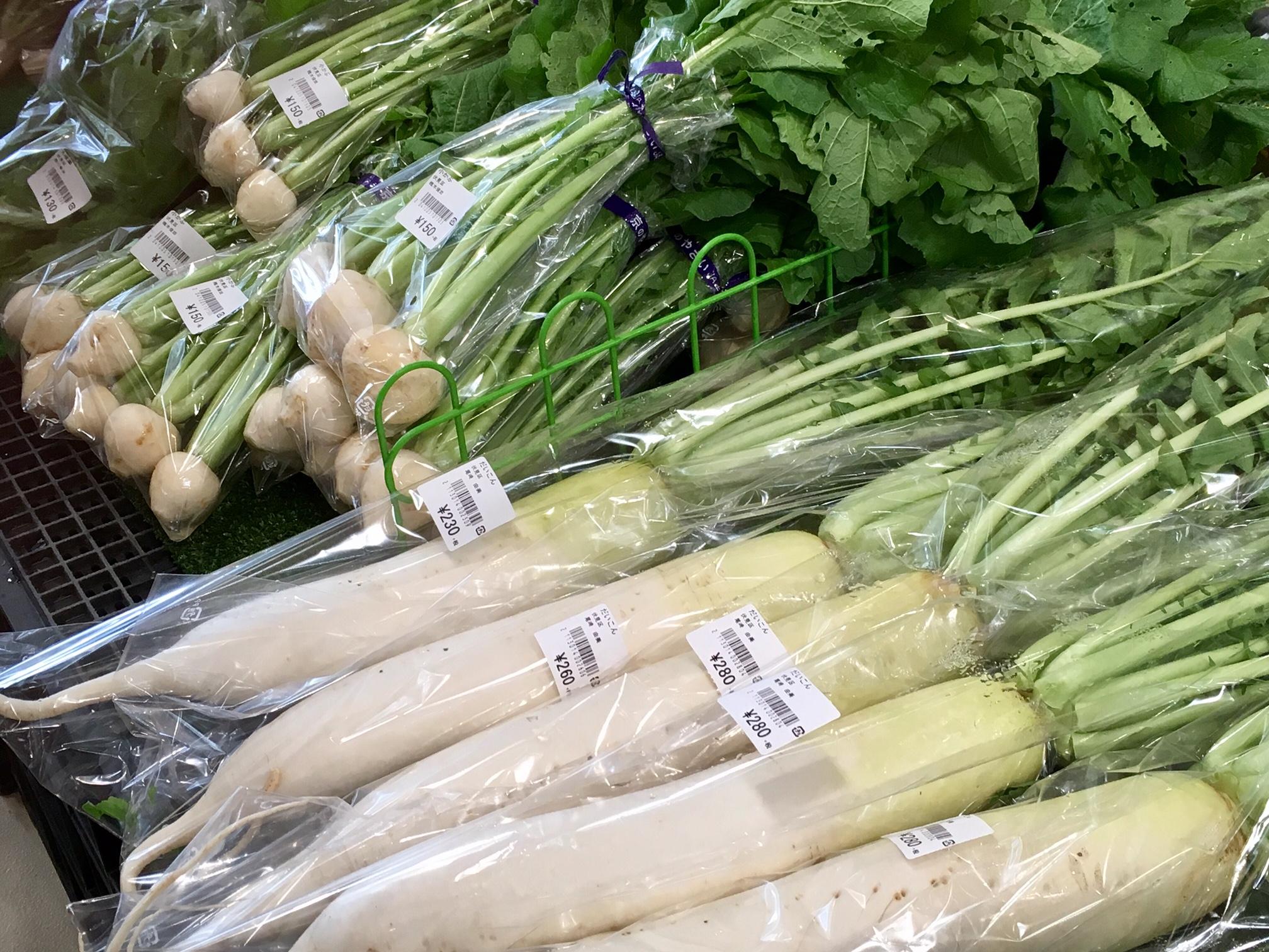 地場野菜!!復活です^^