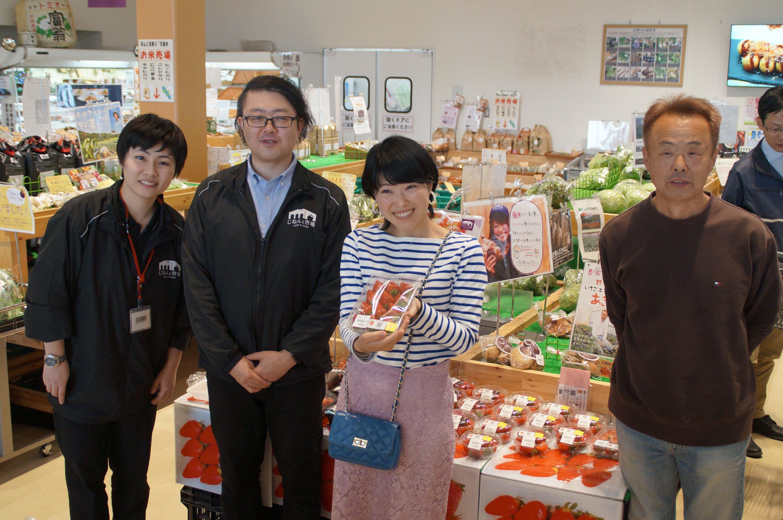 3/25(月)KBS京都Radioにじねんと市場が出演しました!