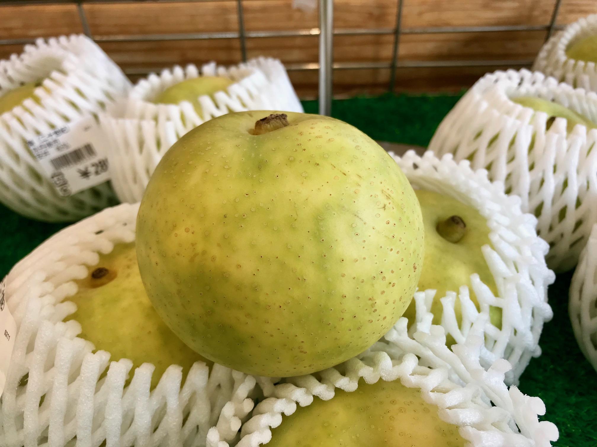 京丹後産の梨が入っています