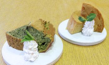 菊菜のシフォンケーキ