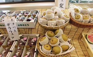 京都産フルーツたっぷり