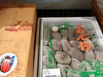 古老柿(化粧箱)