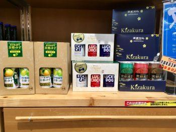 京ビール、チューハイ3本セット